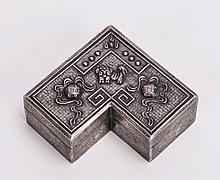UNUSUAL CHINESE SILVER BOX