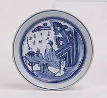 MING BLUE WHITE PORCELAIN DISH WITH SCHOLAR SCENE
