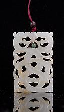 MING DYNASTY WHITE JADE PENDANT WITH TWIN DRAGONS