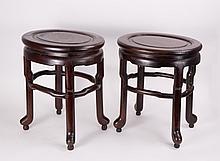 A PAIR OF CHINESE ROSEWOOD OVAL SHAPED STOOLS