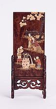 CHINESE SCHOLAR TABLE SCREEN WITH SOAPSTONE INLAY