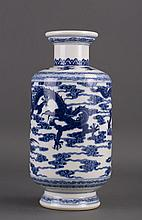 CHINESE BLUE WHITE PORCELAIN VASE W/ DRAGON MOTIF