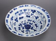 CHINESE BLUE WHITE PORCELAIN BASIN