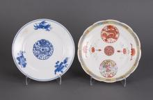 TWO CHINESE PORCELAIN DISHES