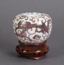CHINESE SCHOLAR PORCELAIN BRUSH WASHER W/ DRAGON
