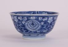 CHINESE BLUE WHITE PORCELAIN BOWL - FISH MARK