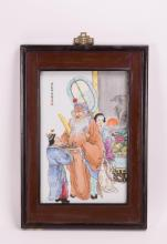 CHINESE PORCELAIN PLAQUE WITH FIGURAL SCENE