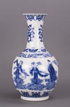 CHINESE BLUE WHITE VASE WITH IMMORTAL SCENE