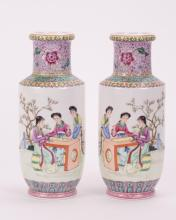 PAIR CHINESE FAMILLE ROSE PORCELAIN VASE  BEAUTY
