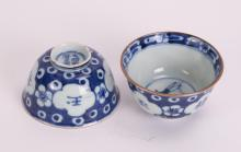PAIR CHINESE BLUE WHITE PORCELAIN BOWLS