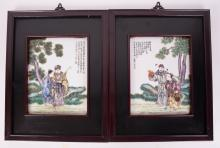 TWO CHINESE PORCELAIN PLAQUE WITH FRAME