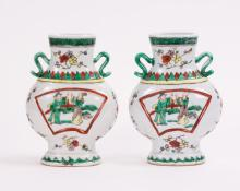 PAIR OF CHINESE EXPORT PORCELAIN VASE