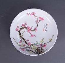 CHINESE FAMILLE ROSE PORCELAIN DISH W/ RUBY ENAMEL