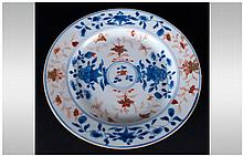 Chinese - Late 18th Century Dish, with Gold and Blue Floral Decoration and Blue Line Borders. c.1780-1800. 8.5 Inches Diameter. Excellent Condition.