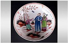 19thC Chinoiserie Decorated Tea Bowl
