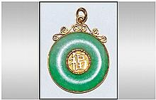 Gold Set Jadeite Pendant, Decorated To Centre With