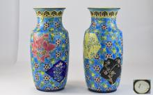 French - Late 19th Century Longwy Pair of Vases with Enameled Floral Decora