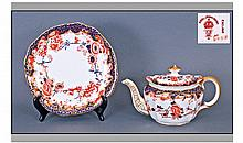 Royal Crown Derby Early Teapot And Sandwich Plate.