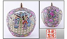 Modern Chinese Famille Rose Ginger Jar. 11 inches
