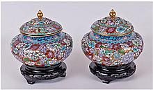 A Fine Pair Of Peking Cloisonne Lidded Bowls, with