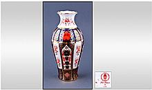 Royal Crown Derby Old Imari Jasmine Vase. Pattern
