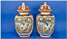 Chinese Pair Of Mid 20th Century Decorative Lidded
