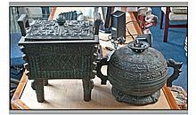 Two Chinese Late 20th Century Archaic Style Cast