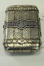 Russian Trompe L'oeil Silver Cigarette Case, Model