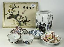 Small Mixed Lot Of Oriental Items. Comprising Two