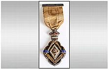 Queen Victoria Masonic Silver Medal, With Clasp Dated 14 June 1897, Hallmar