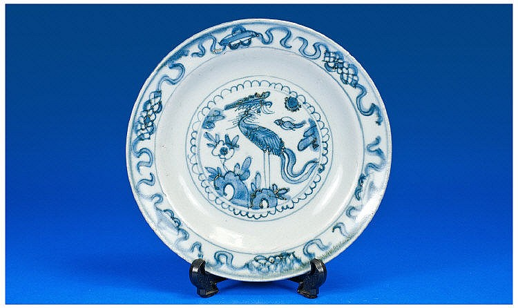 Extremely Rare Chinese Blue and White Porcelain