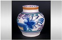 Poole Hand Decorated Blue Swallow Bulbous Vase, st