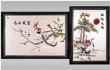 WITHDRAWN // Pair Of Chinese Silk Embroidered Pict