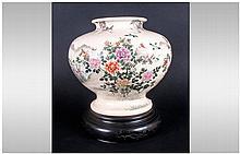 Japanese Satsuma Pot Bellied Vase.