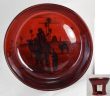 Royal Doulton Flambe Pedestal Bowl ' Desert Landscape ' with Figures and Camels. 8.5 Inches Diameter, 6 Inches High.