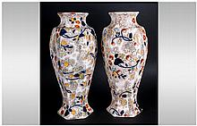 Pair Of Chinese Vases, Chintz Pattern, Staffordshire. Early 20th Century.