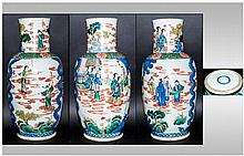 Chinese Kangxi Famille Verte Porcelain Vase, with Double Kangxi Circle to Base and of The Period 168