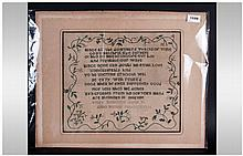 Unframed Sampler. Dated 1818
