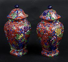 Pair of Chinese export vases with blue mark-