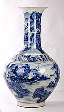 A Large Chinese Blue and White Porcelain Vase, 20th Century.