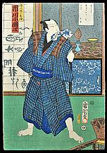 Toyohara Kunichika (1835-1900) Interior Scene with Robed Figure, Woodblock print, 19th Century,