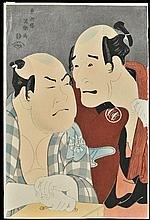 Toshusai Sharaku (fl. 1794-1795) Two Kabuki Actors Woodblock print, 20th Century,