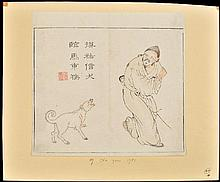 Cha Yen (18th Century) A Man, A Dog and A Monkey, Woodcut, 19th Century,