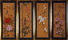 A Collection of Four Framed Woodblock Prints on Silk Depicting Birds and Flowers, 20th Century.