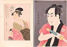 Toshusai Sharaku (active c. 1794-95) The Actor Ichikawa Omezo as the Manservant Yakko Ippei, Woodcut print,