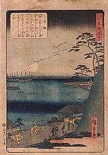 Ando Hiroshige (1797-1858) Descending Geese at Katata, Woodcut print.