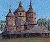 Liuboslav Hutsaliuk (Ukrainian/American, 1923-2003) Carpathian Wooden Church in a Landscape, Oil on canvas,