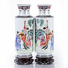 A Pair of Chinese Porcelain Vases, 19th/20th Century.