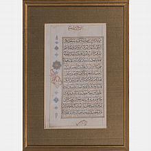 An Original Leaf from the Koran, c. 1207,