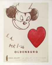 Claes Oldenburg rare original exhibition poster